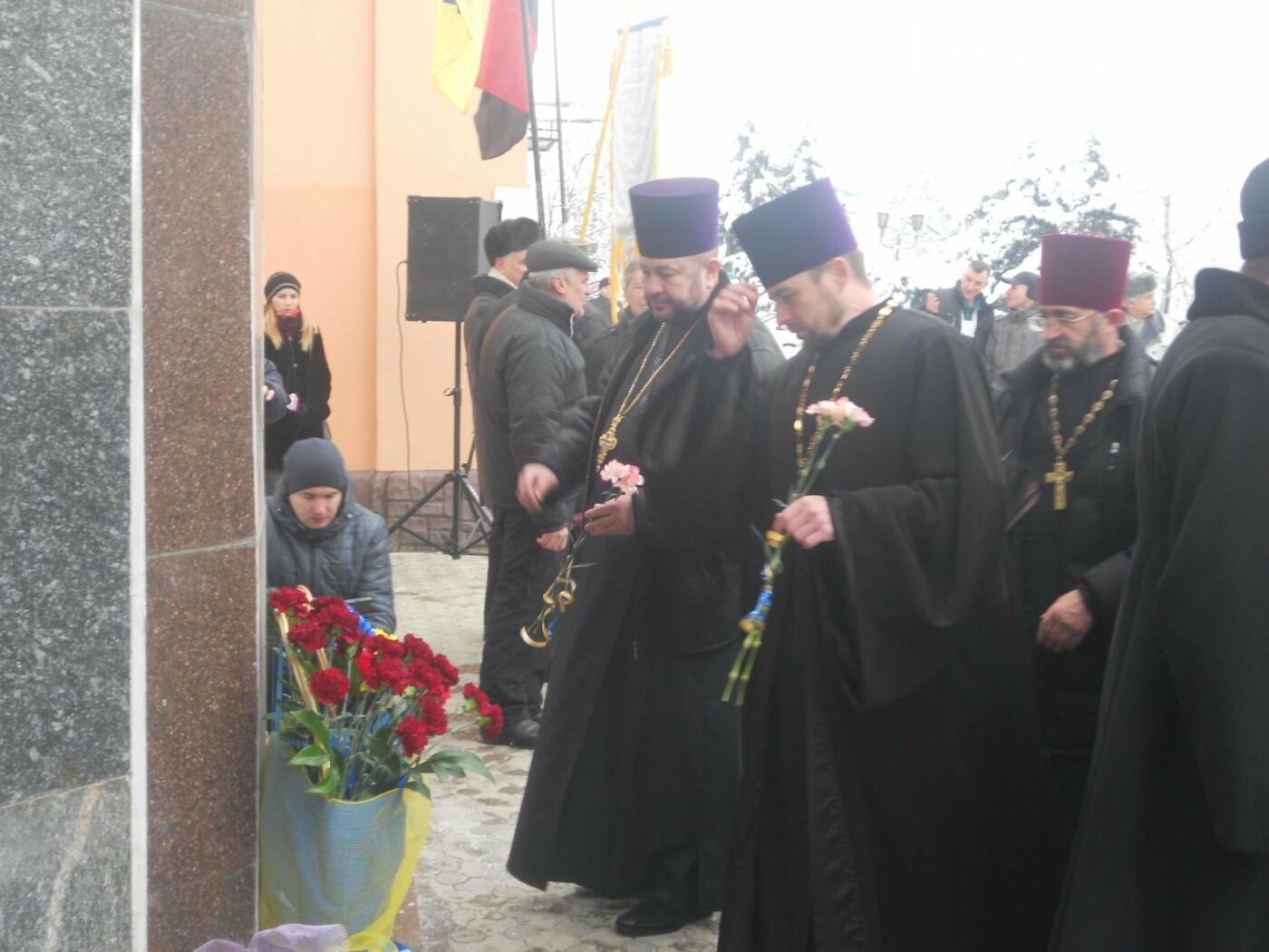 Новомосковськ відзначив День Соборності, фото-14