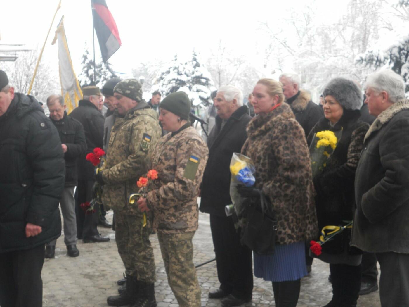 Новомосковськ відзначив День Соборності, фото-13