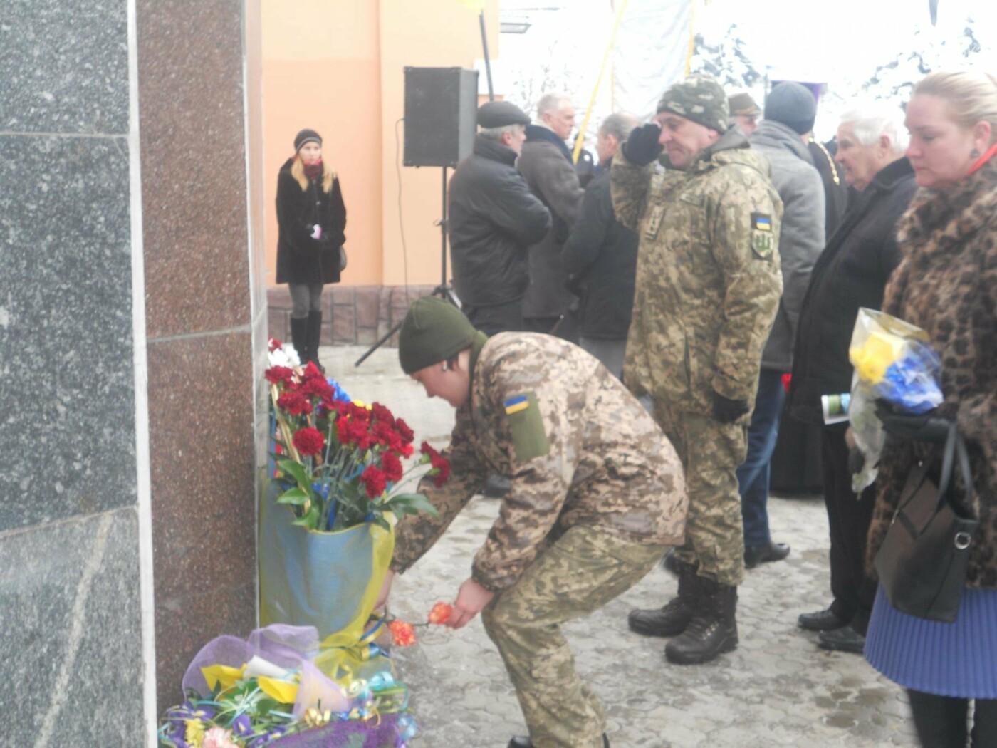 Новомосковськ відзначив День Соборності, фото-15
