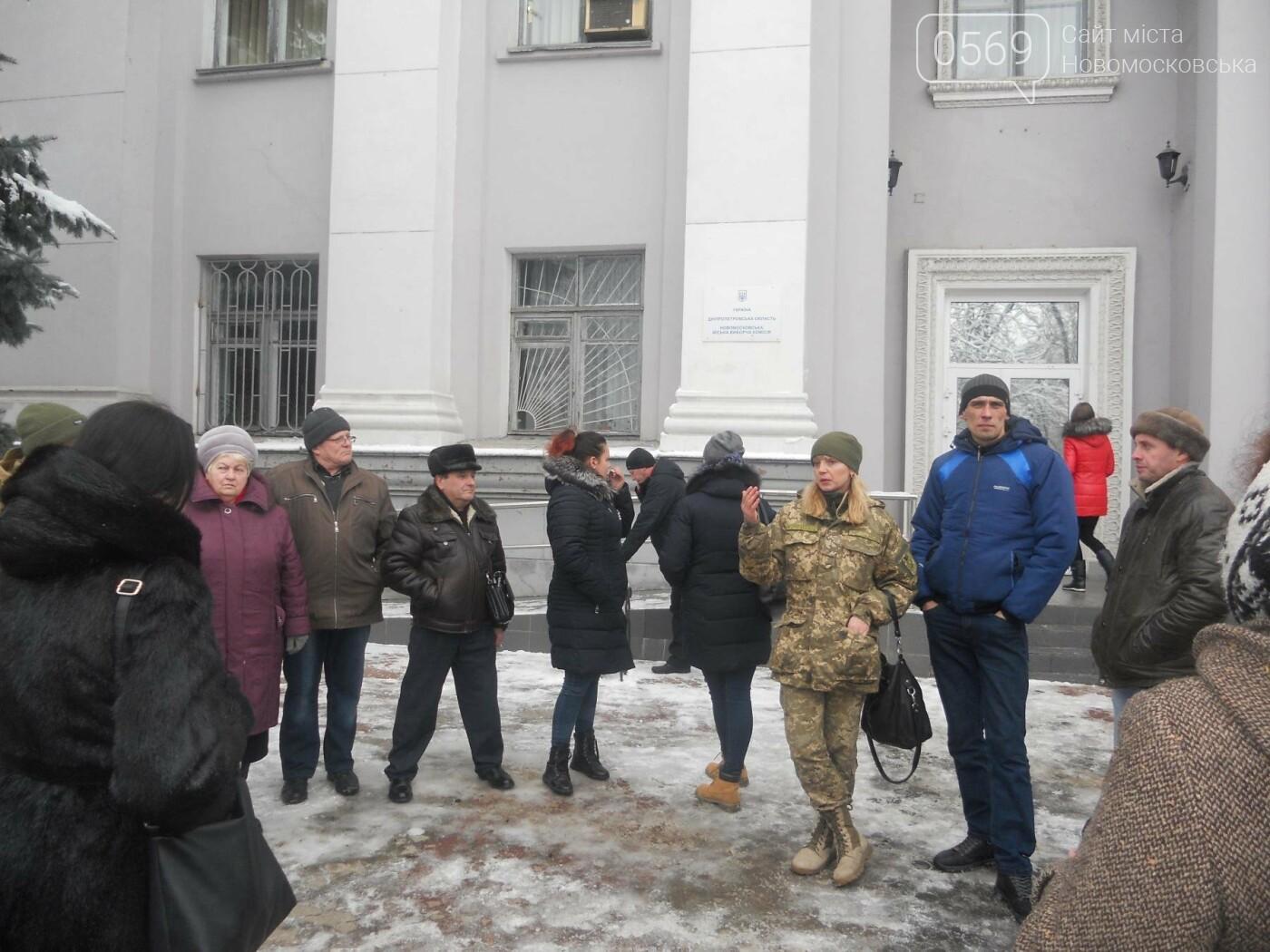 В Новомосковську вимагали нарешті встановити меморіал загиблим в АТО , фото-1