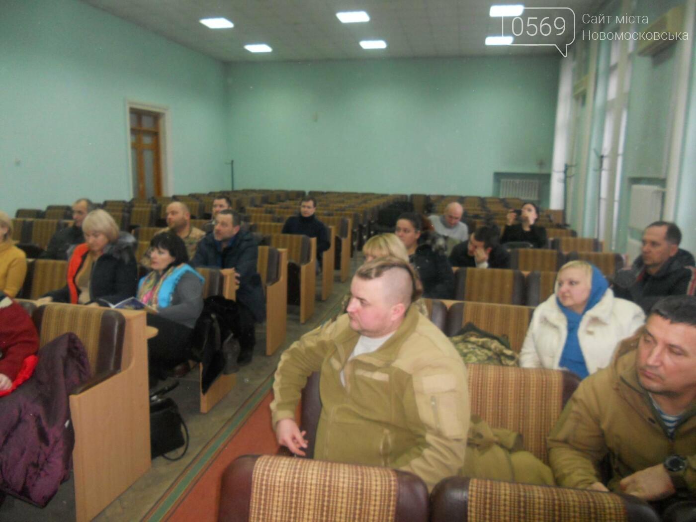 В Новомосковську вимагали нарешті встановити меморіал загиблим в АТО , фото-5