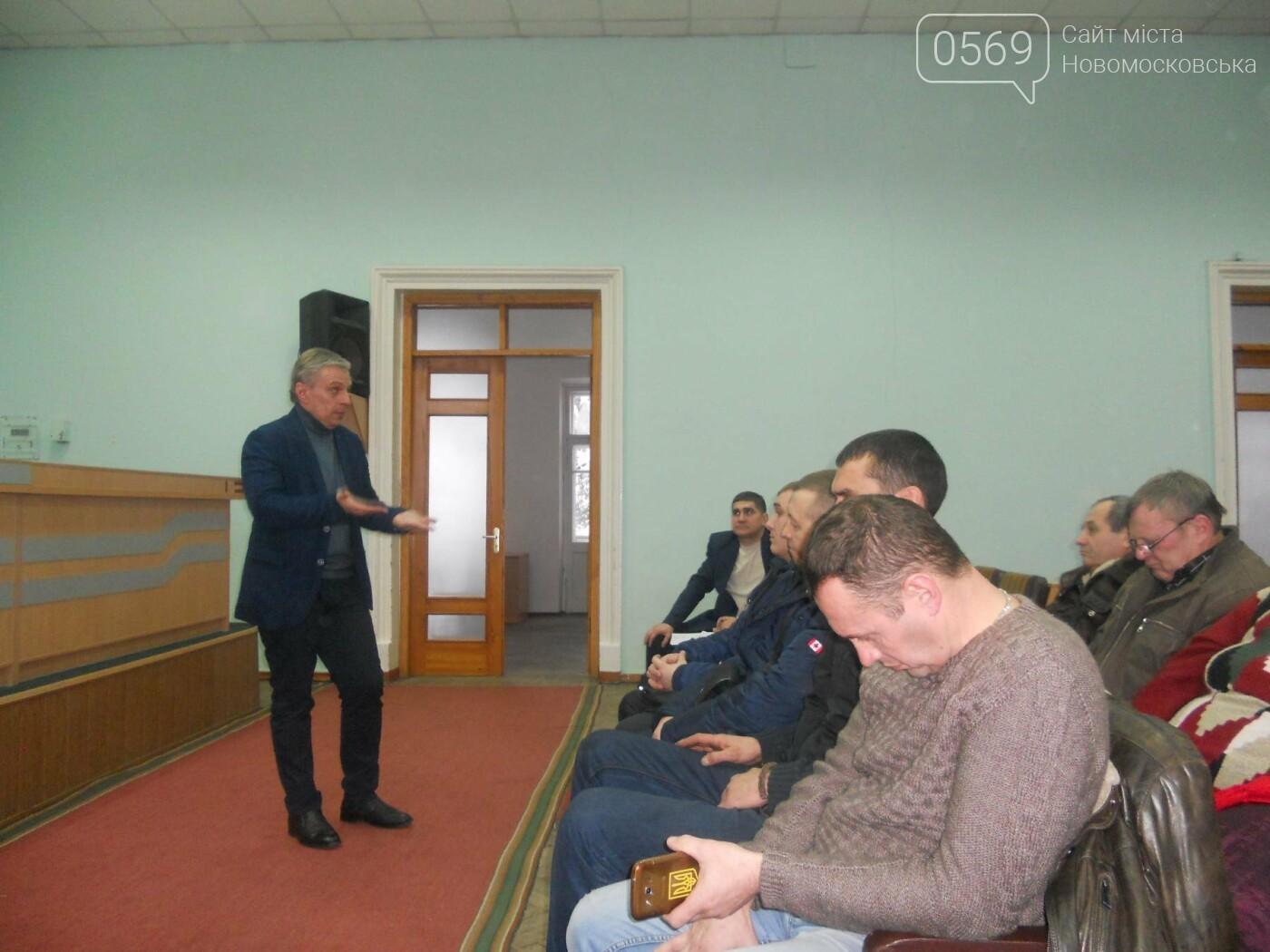 В Новомосковську вимагали нарешті встановити меморіал загиблим в АТО , фото-3
