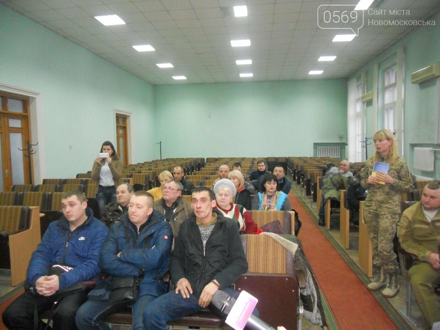 В Новомосковську вимагали нарешті встановити меморіал загиблим в АТО , фото-4