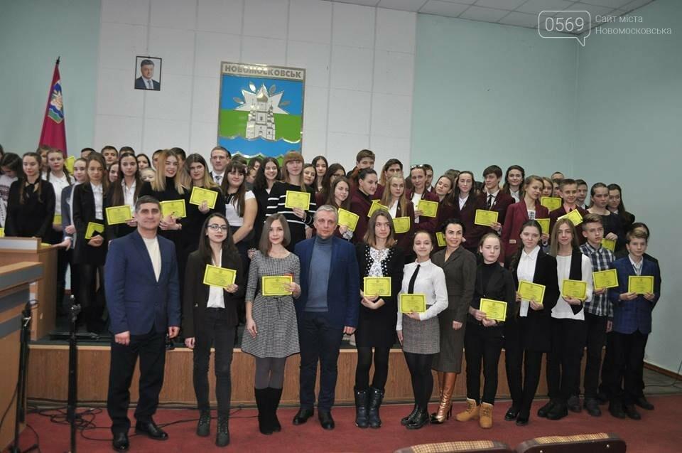 В Новомосковську відзначили найуспішніших учнів, фото-2