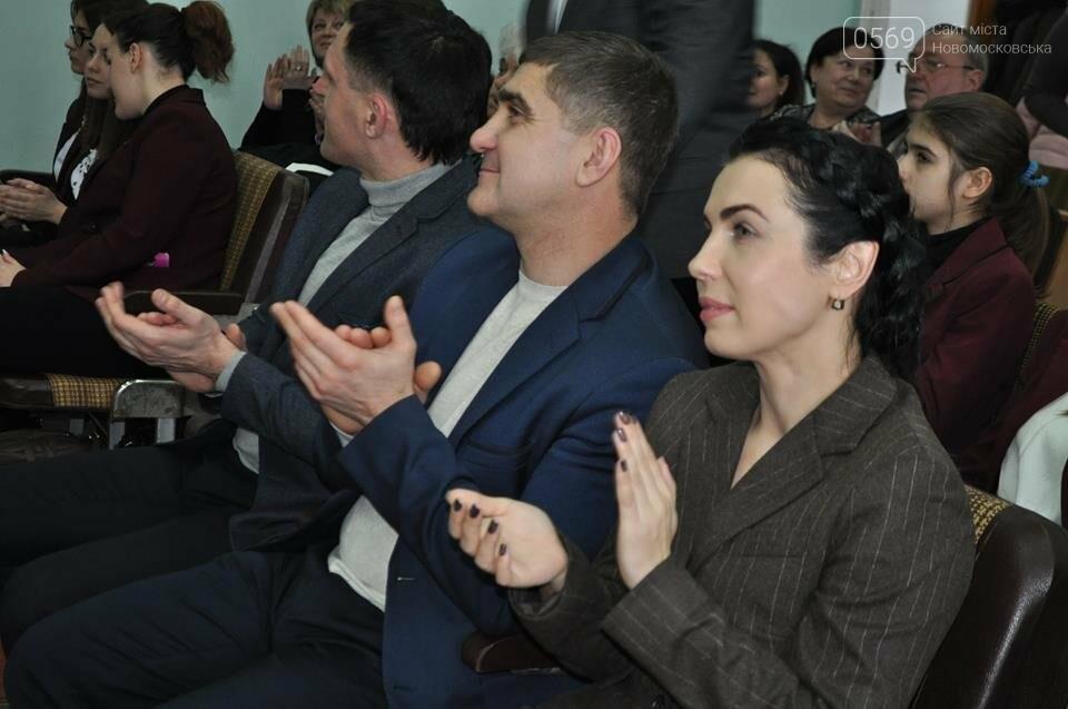 В Новомосковську відзначили найуспішніших учнів, фото-3