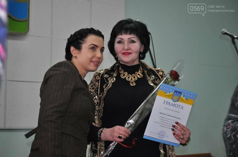 В Новомосковську відзначили найуспішніших учнів, фото-1