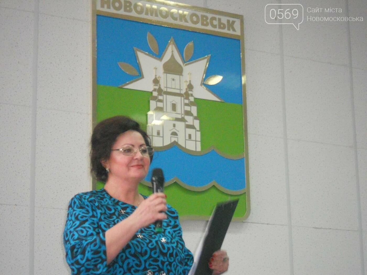 В Новомосковську відзначили найуспішніших учнів, фото-7