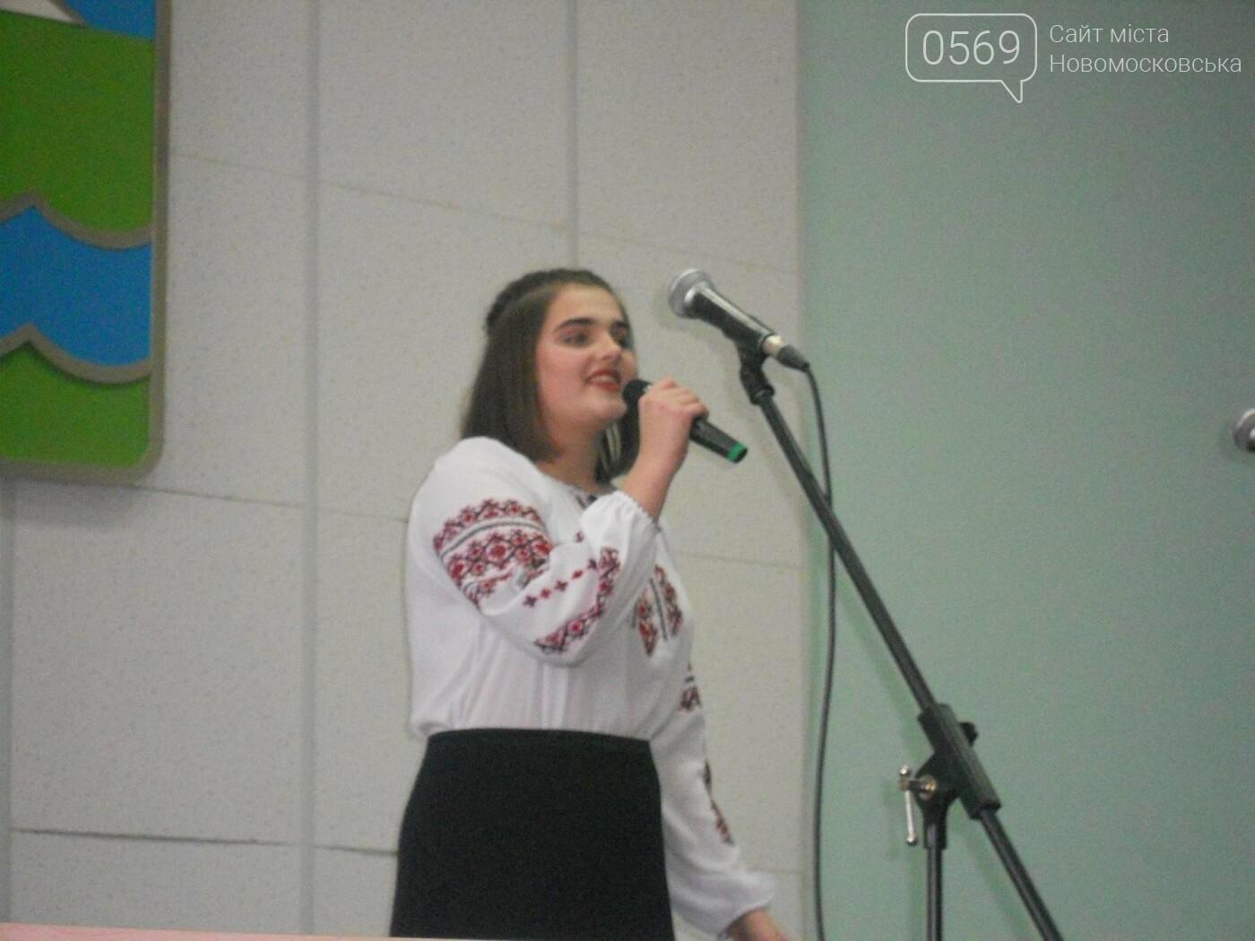 В Новомосковську відзначили найуспішніших учнів, фото-8