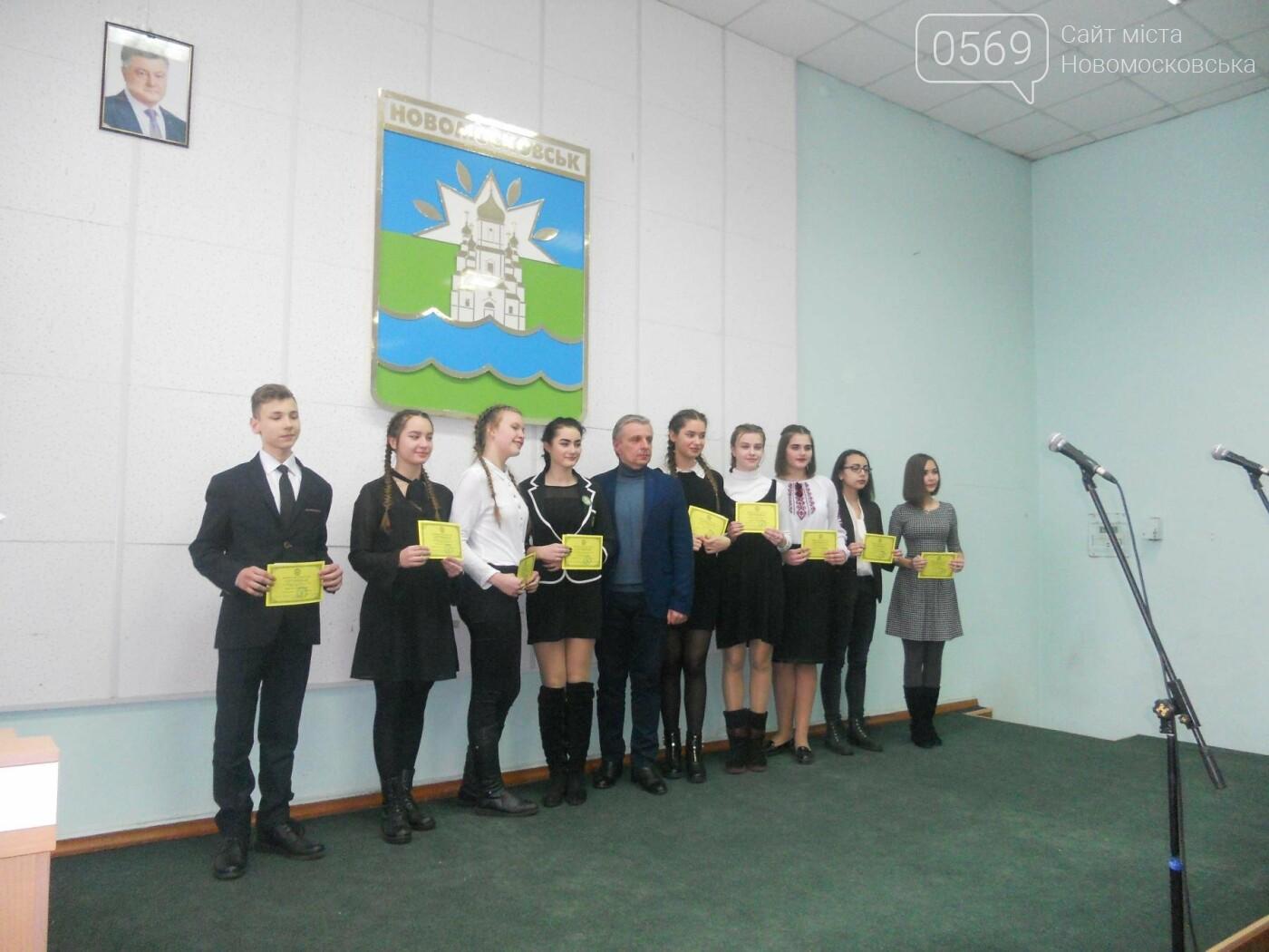 В Новомосковську відзначили найуспішніших учнів, фото-4