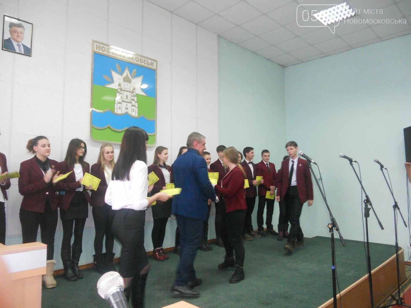 В Новомосковську відзначили найуспішніших учнів, фото-5