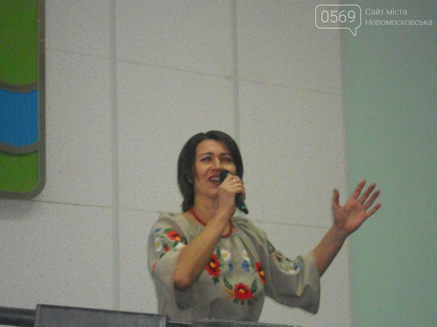 В Новомосковську відзначили найуспішніших учнів, фото-6