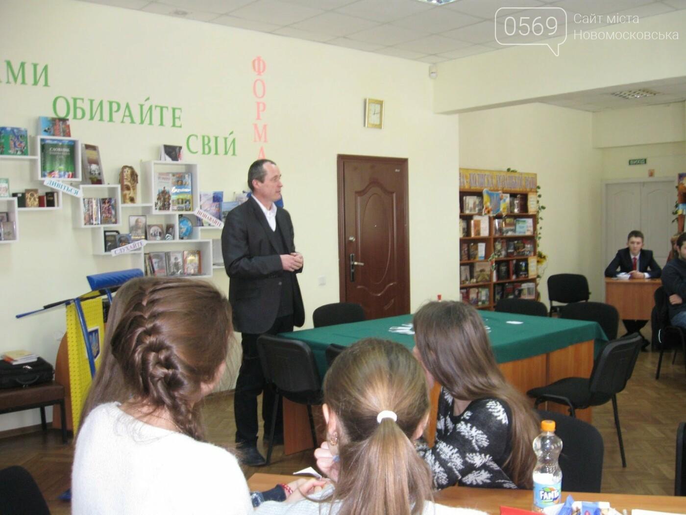 В Новомосковську змагалися ерудити, фото-2