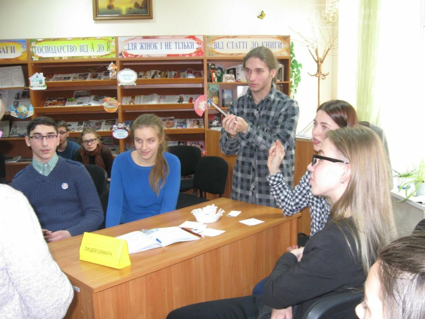 В Новомосковську змагалися ерудити, фото-5
