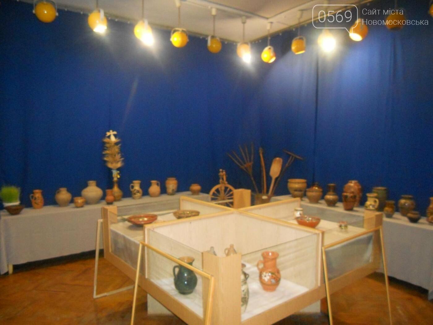 Новомосковський музей запрошує на нову виставку, фото-5