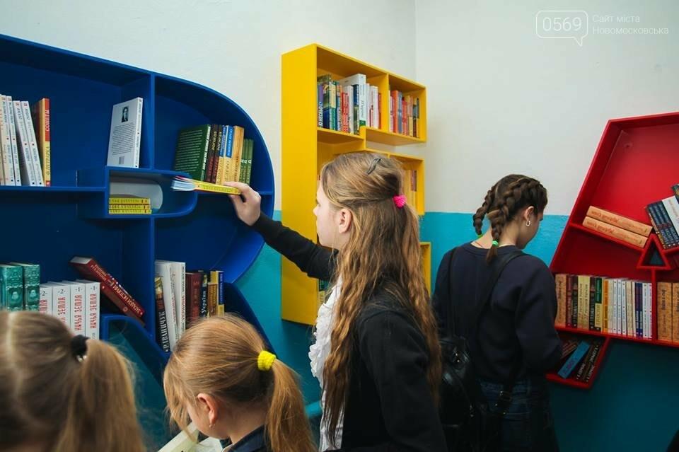 В Новомосковському районі відкрили бук-кросинг, фото-4