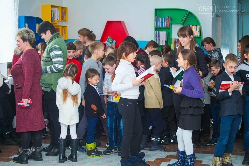 В Новомосковському районі відкрили бук-кросинг, фото-3