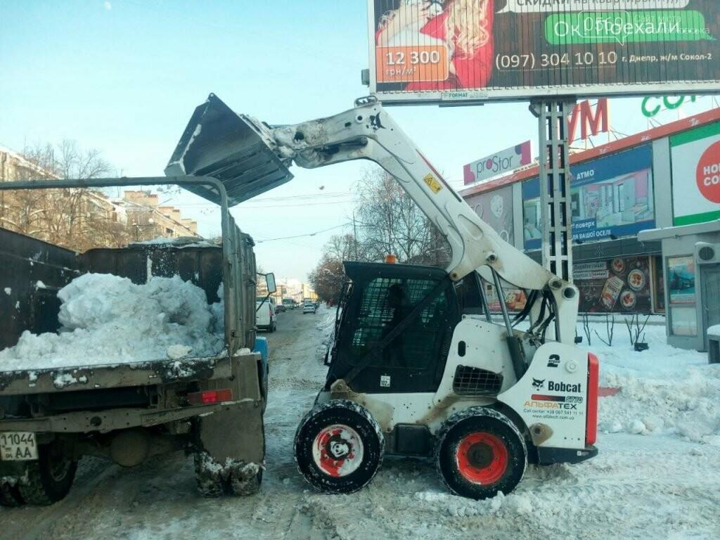 Новомосковские коммунальщики вывозят снег на утилизацию, фото-2