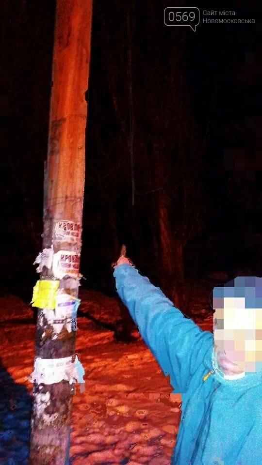 У Новомосковську затримали серійного крадія кабелю , фото-2