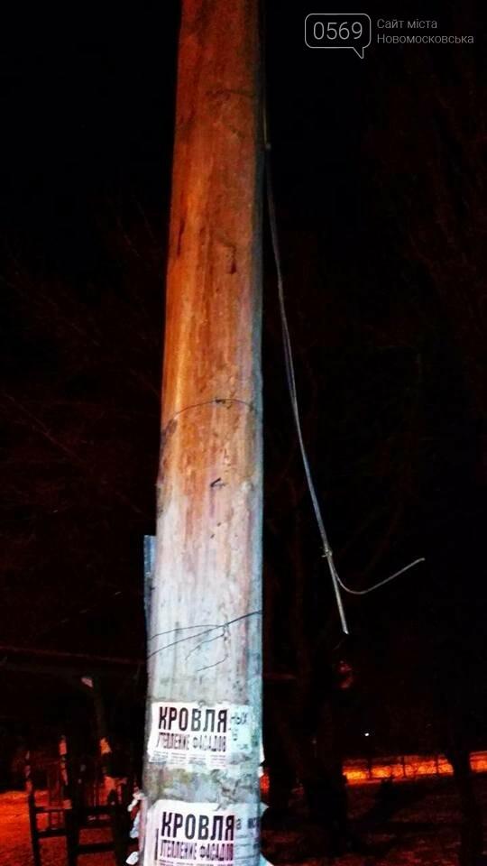 У Новомосковську затримали серійного крадія кабелю , фото-1