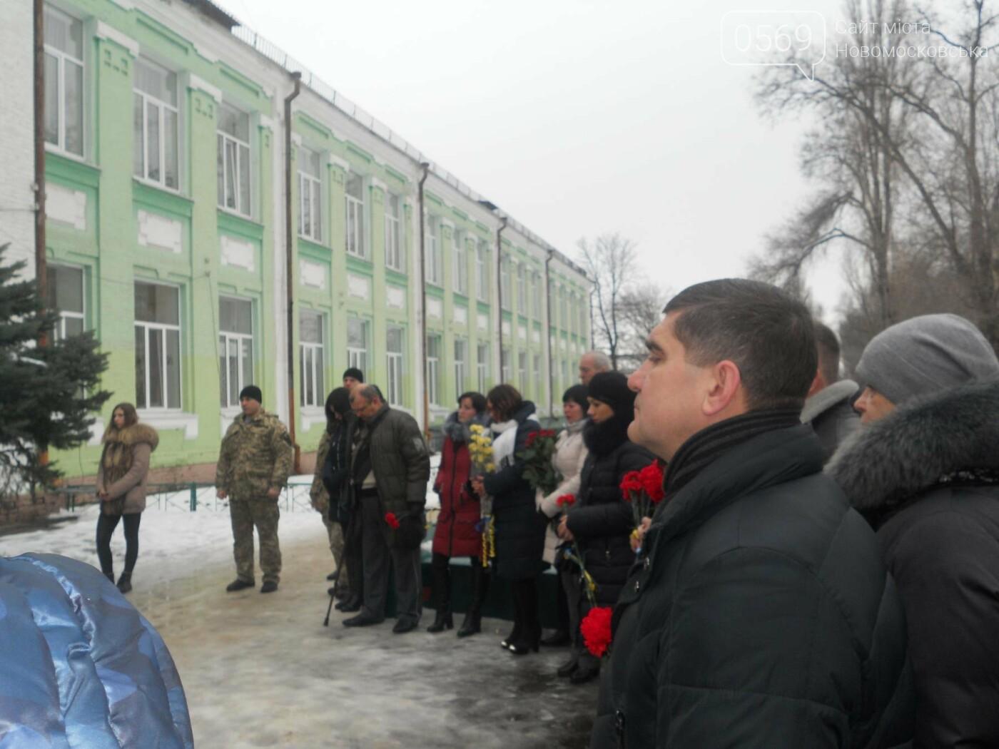 У Новомосковську встановили меморіальну дошку на честь Героя України, фото-1