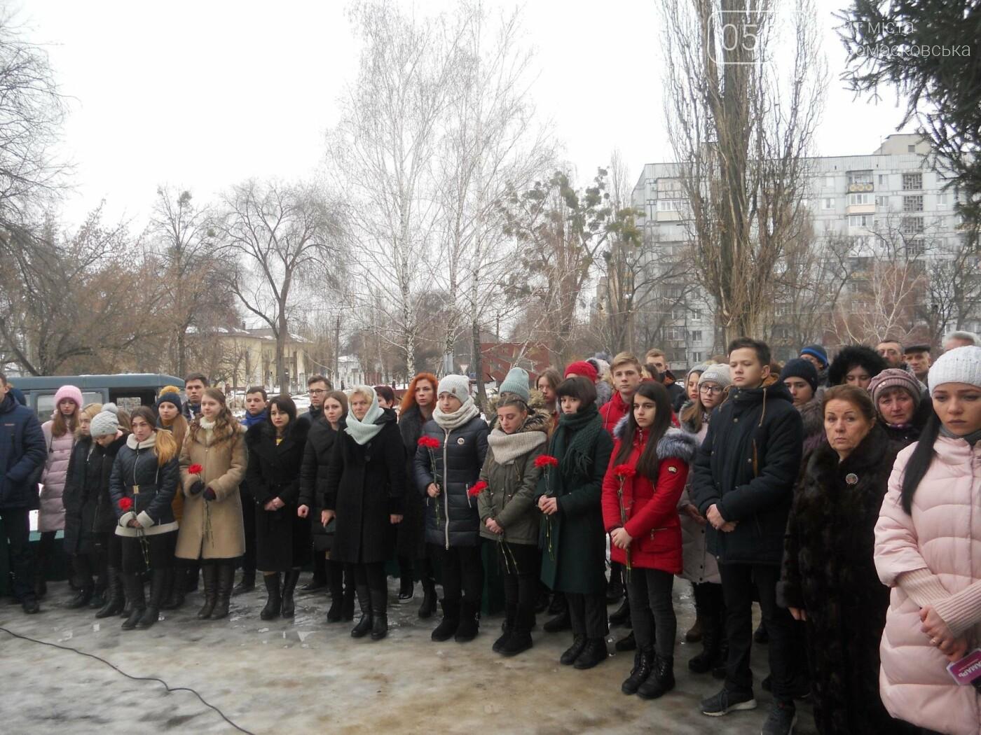 У Новомосковську встановили меморіальну дошку на честь Героя України, фото-2