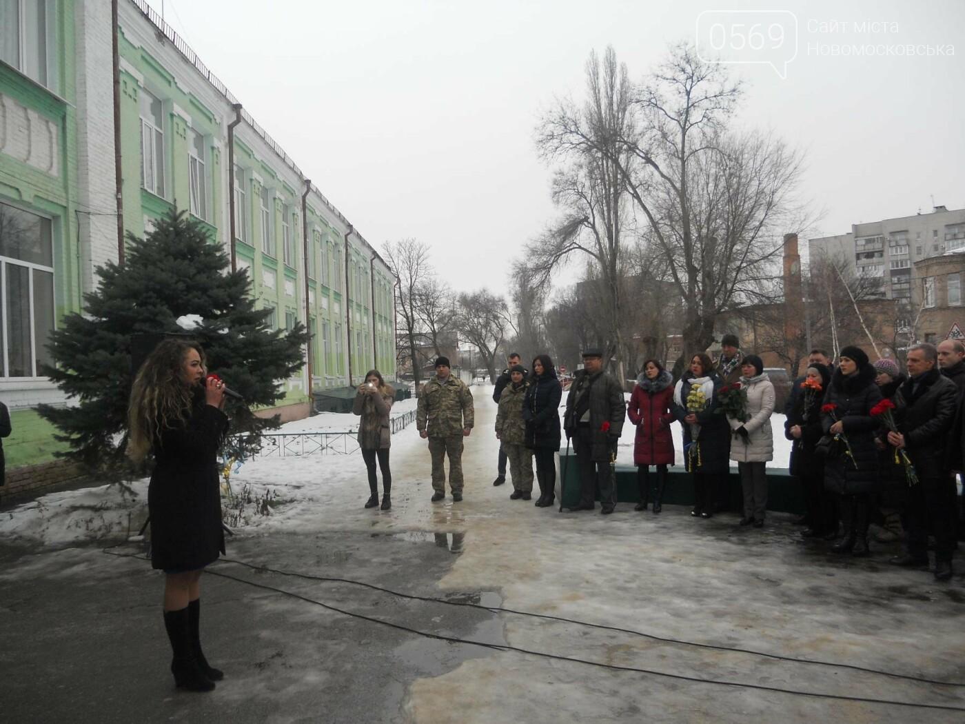 У Новомосковську встановили меморіальну дошку на честь Героя України, фото-3