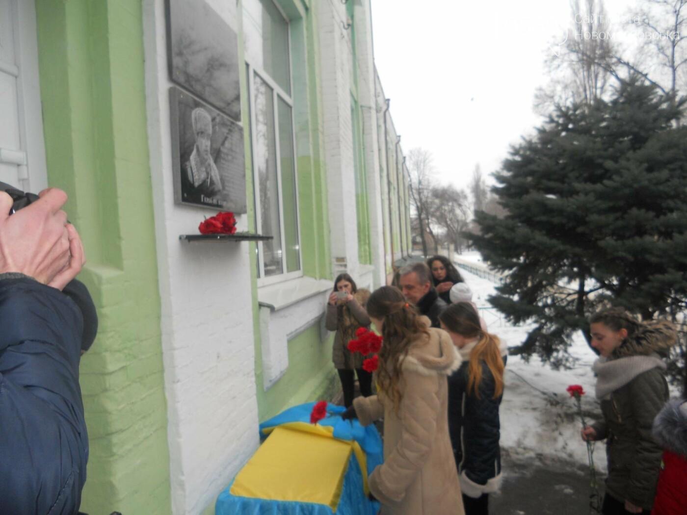 У Новомосковську встановили меморіальну дошку на честь Героя України, фото-8