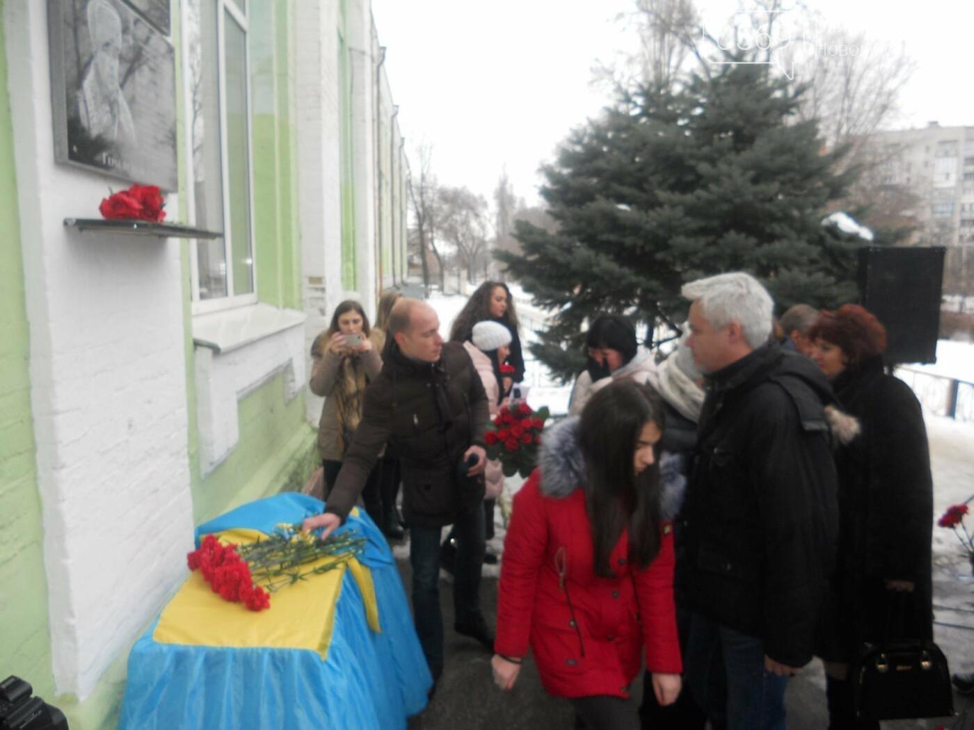 У Новомосковську встановили меморіальну дошку на честь Героя України, фото-9