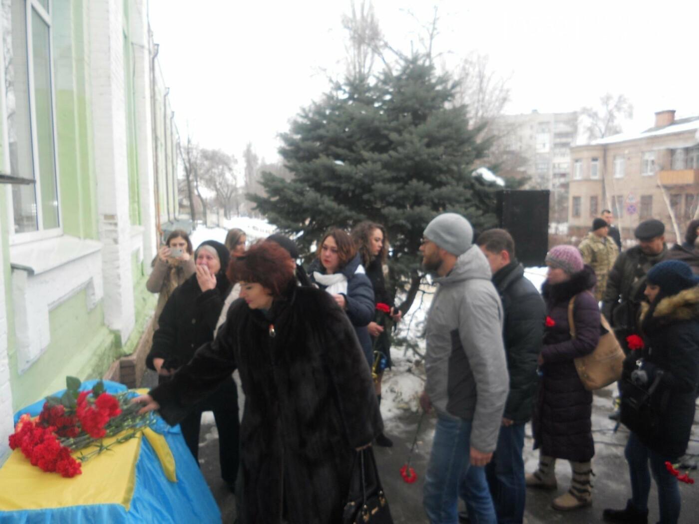 У Новомосковську встановили меморіальну дошку на честь Героя України, фото-14