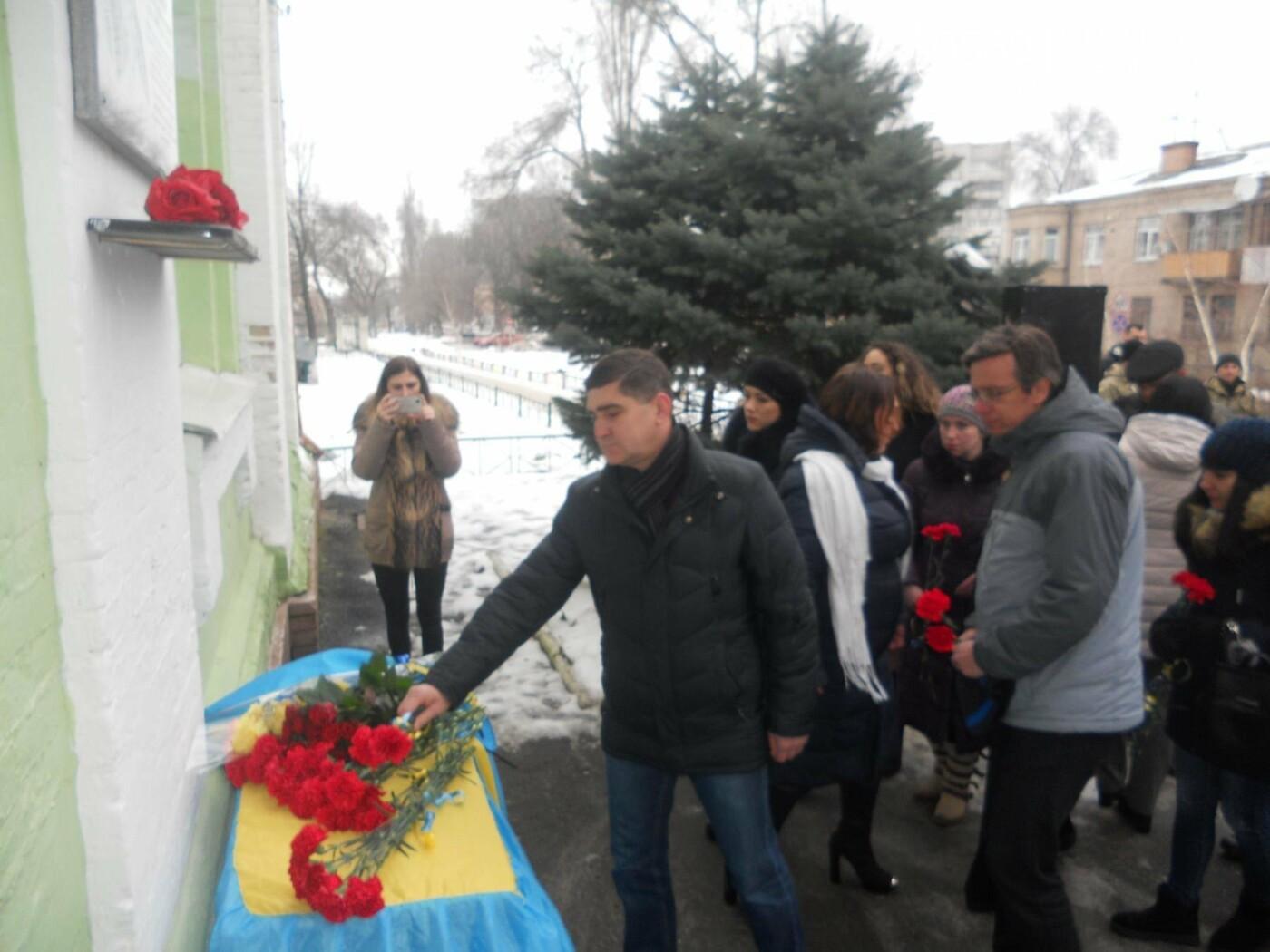 У Новомосковську встановили меморіальну дошку на честь Героя України, фото-12