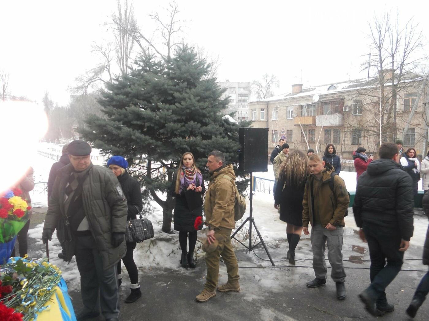 У Новомосковську встановили меморіальну дошку на честь Героя України, фото-17