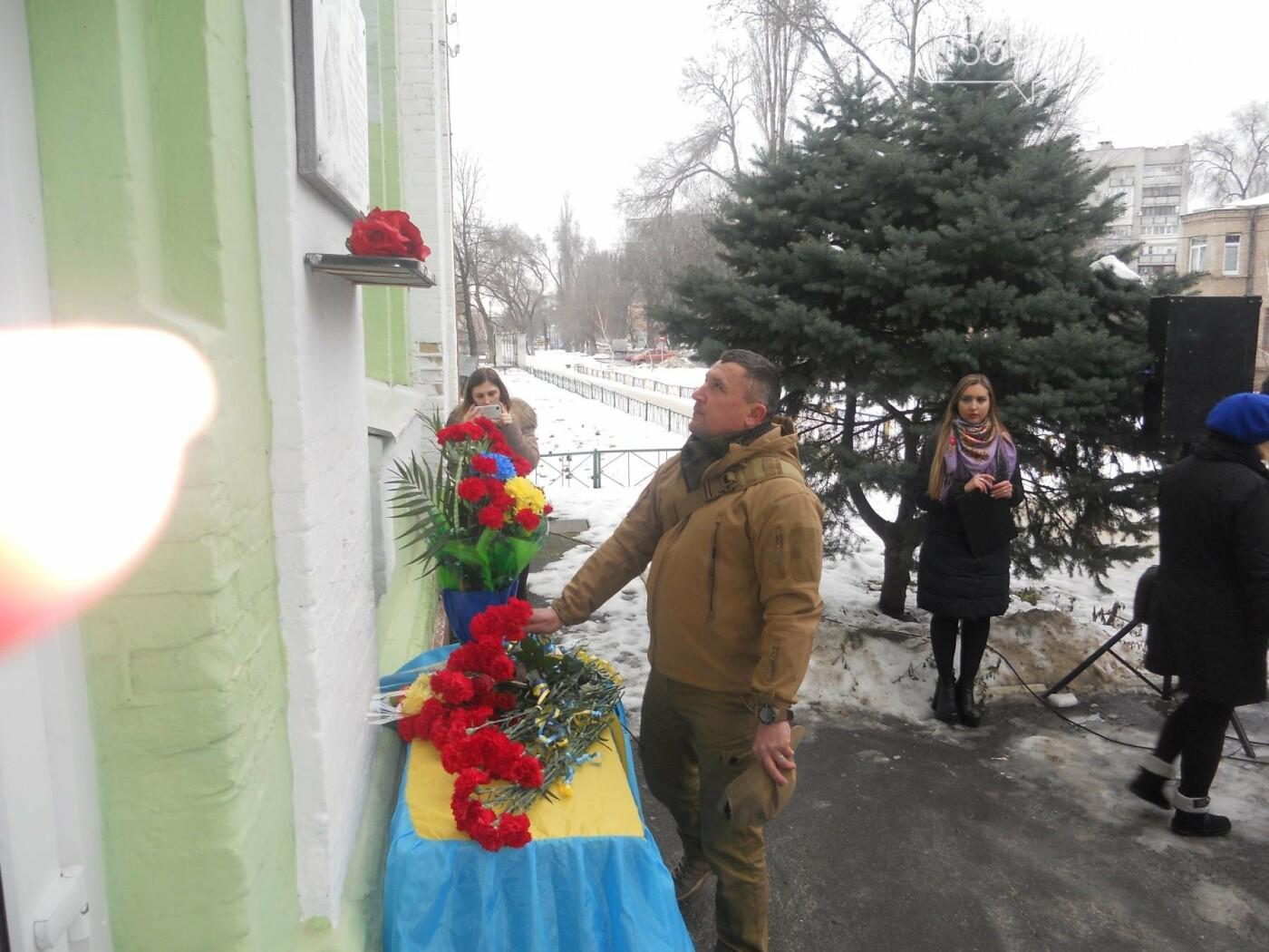 У Новомосковську встановили меморіальну дошку на честь Героя України, фото-16