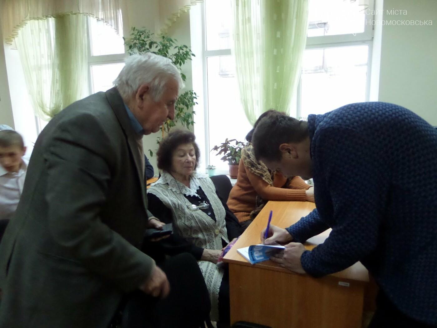 До Новомосковська завітав відомий письменник , фото-3