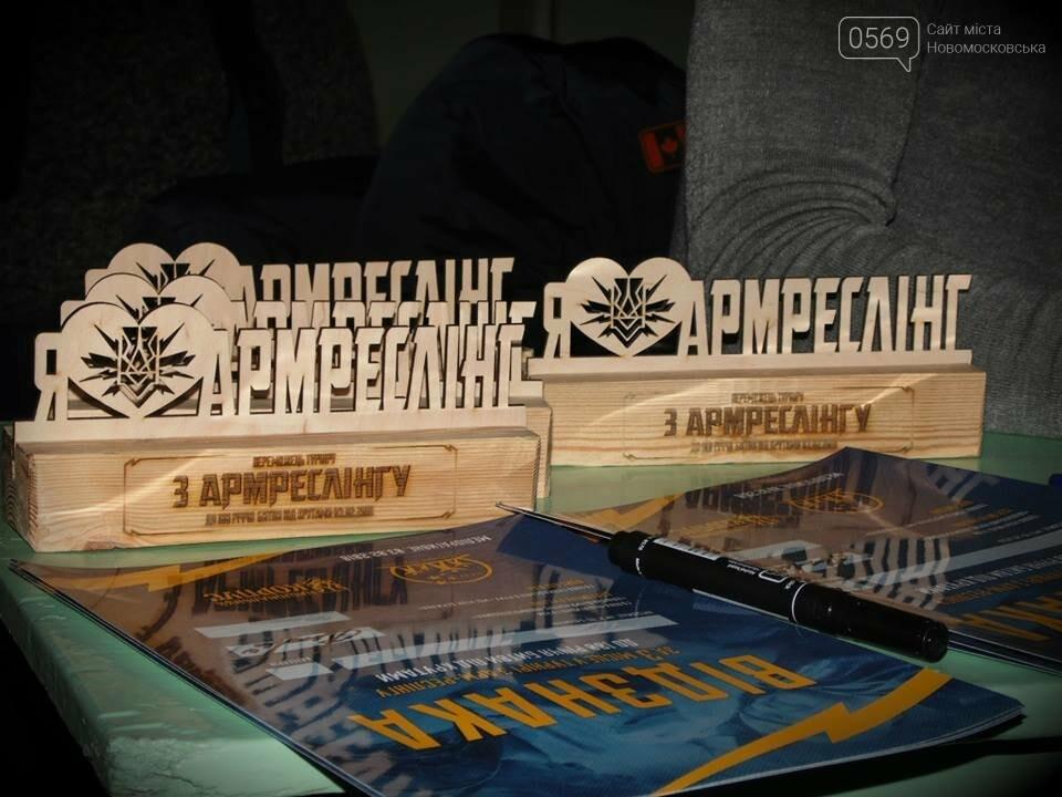 В Новомосковському районі пройшов турнір з арм-реслінгу, фото-5