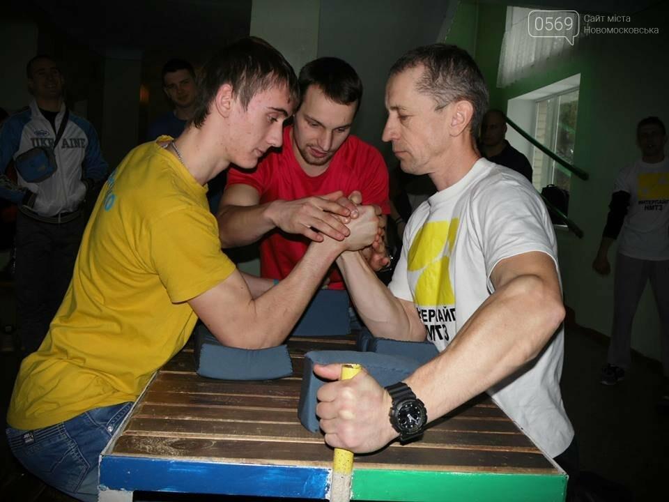 В Новомосковському районі пройшов турнір з арм-реслінгу, фото-6