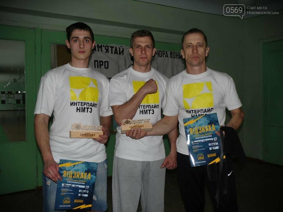 В Новомосковському районі пройшов турнір з арм-реслінгу, фото-1