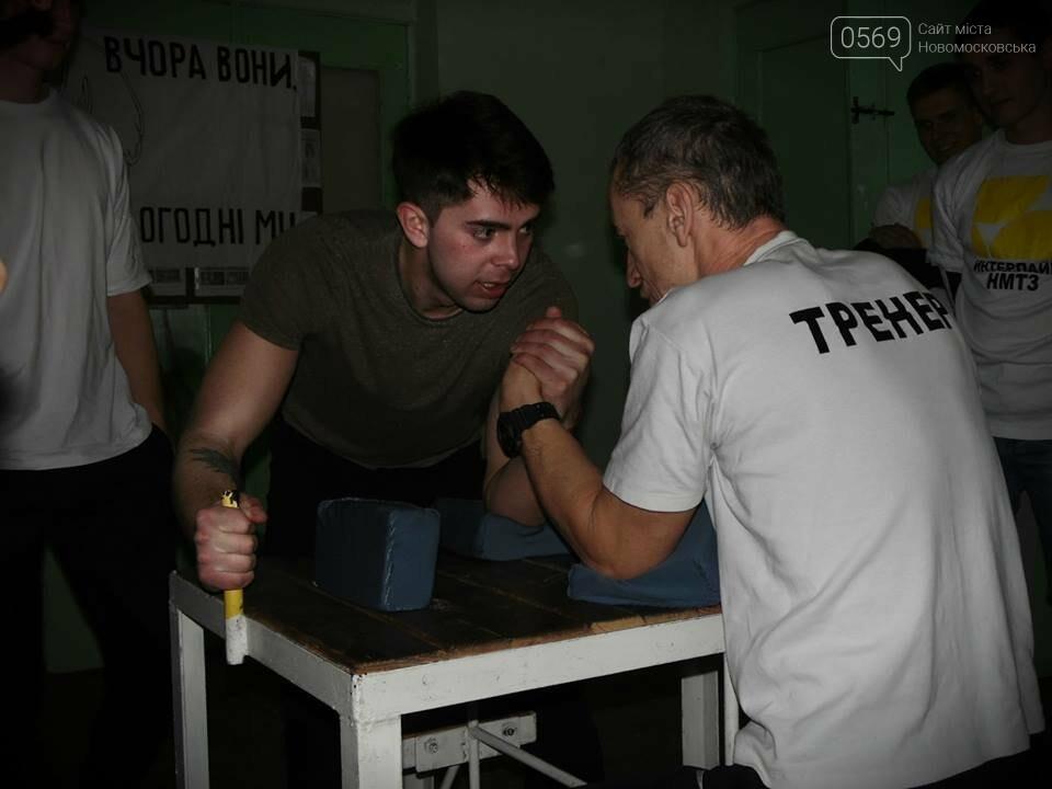 В Новомосковському районі пройшов турнір з арм-реслінгу, фото-2