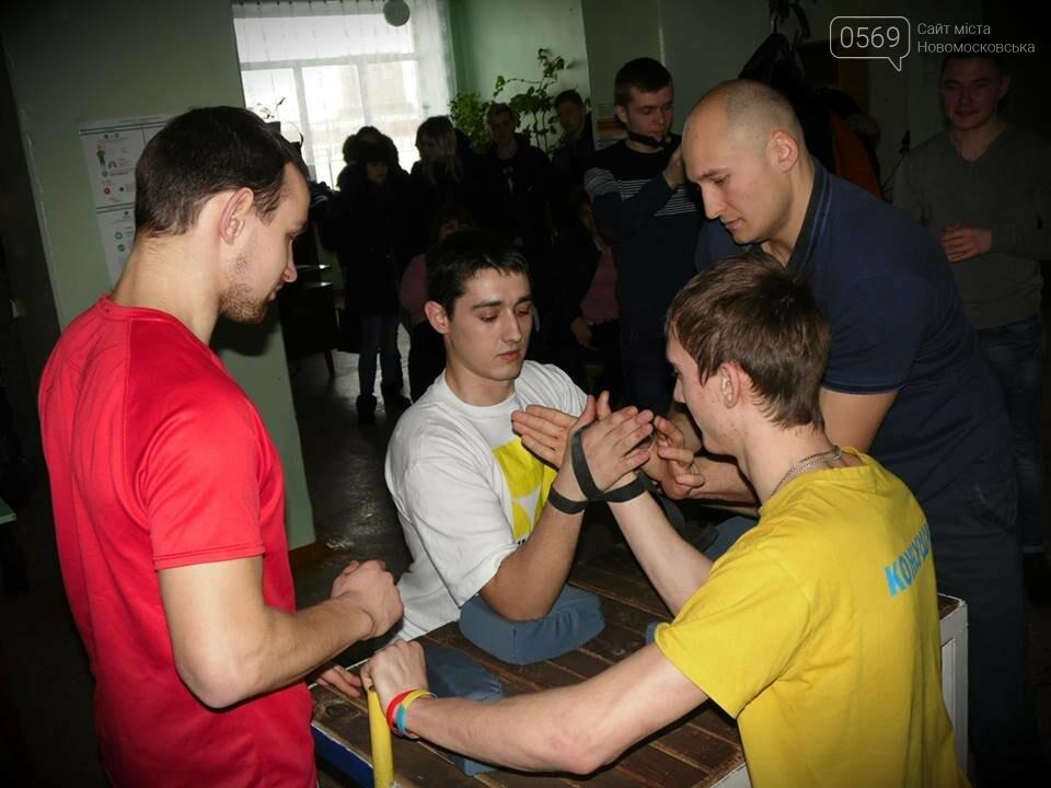 В Новомосковському районі пройшов турнір з арм-реслінгу, фото-7