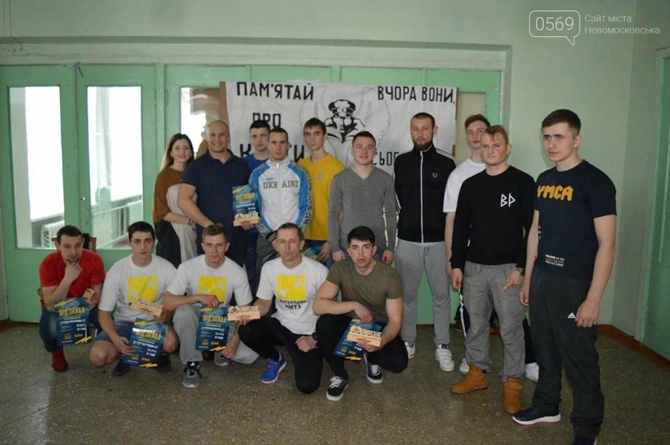 В Новомосковському районі пройшов турнір з арм-реслінгу, фото-4