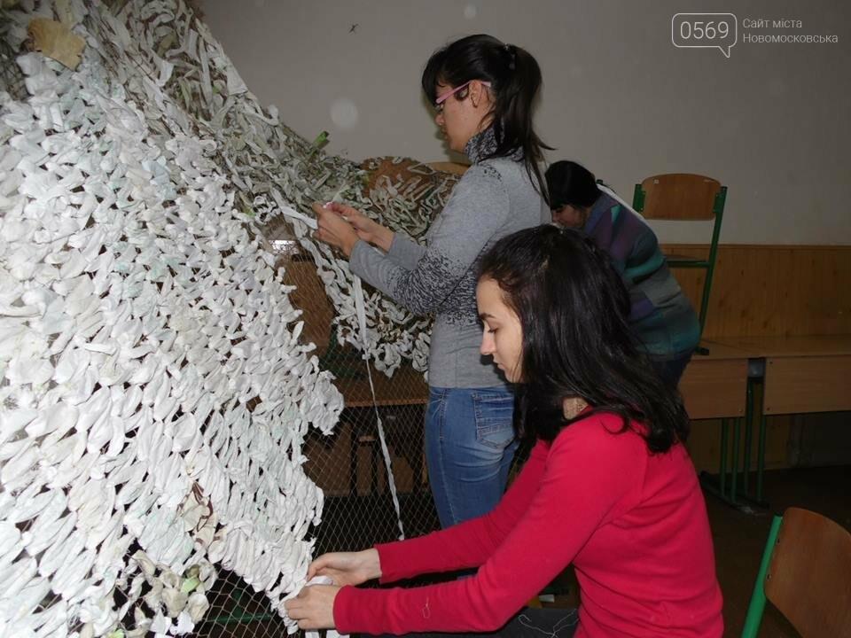 В Новомосковську волонтери плетуть маскувальні сітки для ЗСУ, фото-2