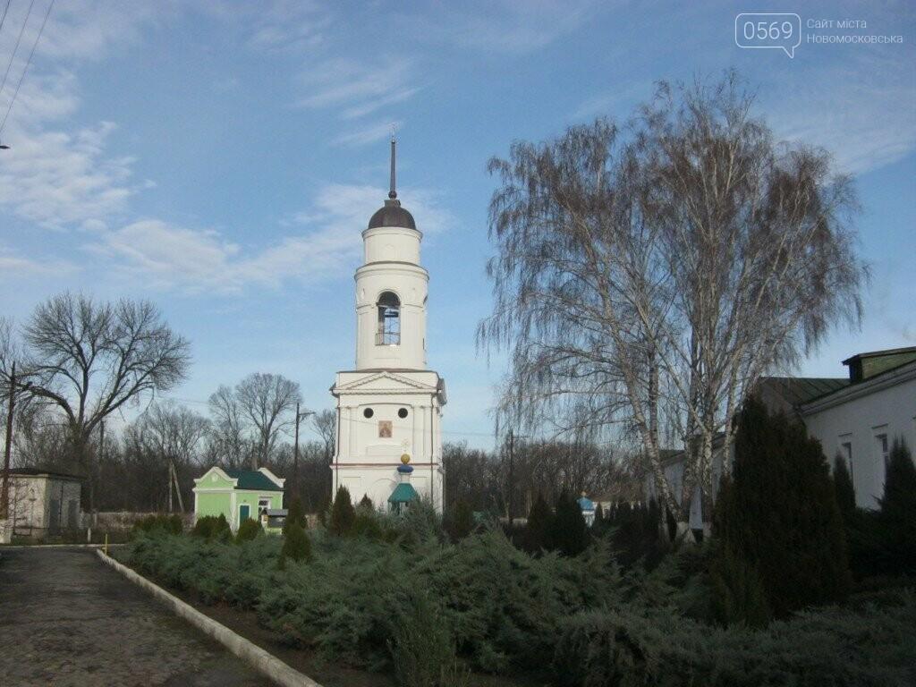 Жители Новомосковщины услышали Благовест  , фото-1