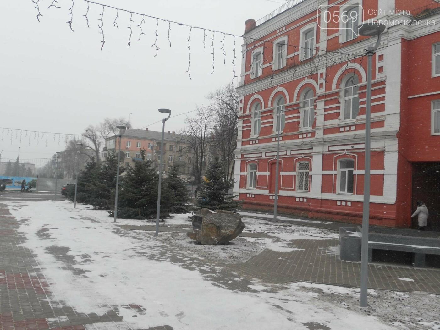 В Новомосковську повернули пам'ятний знак на освячене місце , фото-1