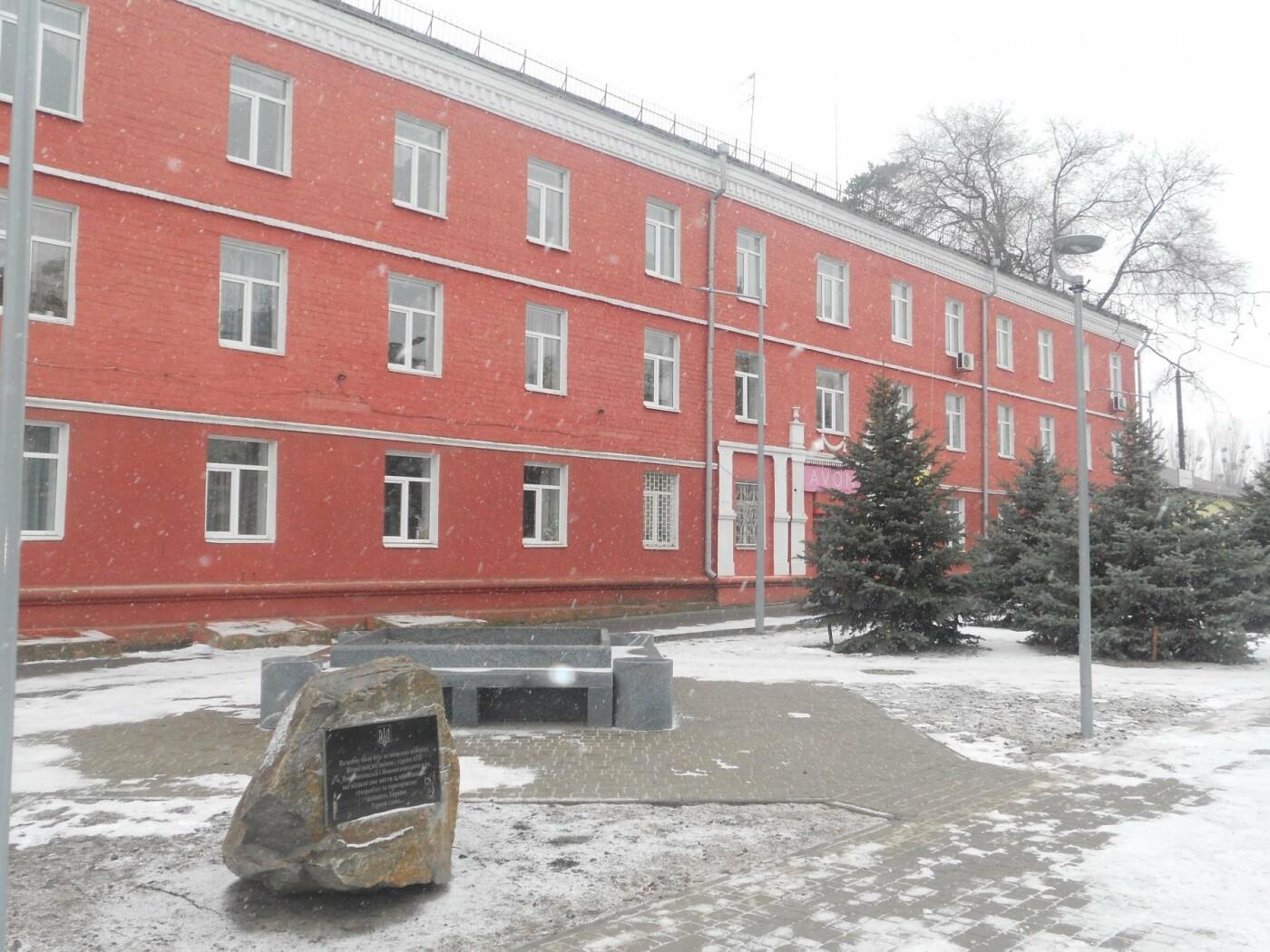 В Новомосковську повернули пам'ятний знак на освячене місце , фото-2