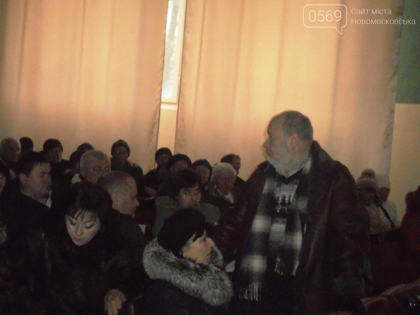 В Новомосковске снова вырастут тарифы на воду, фото-4