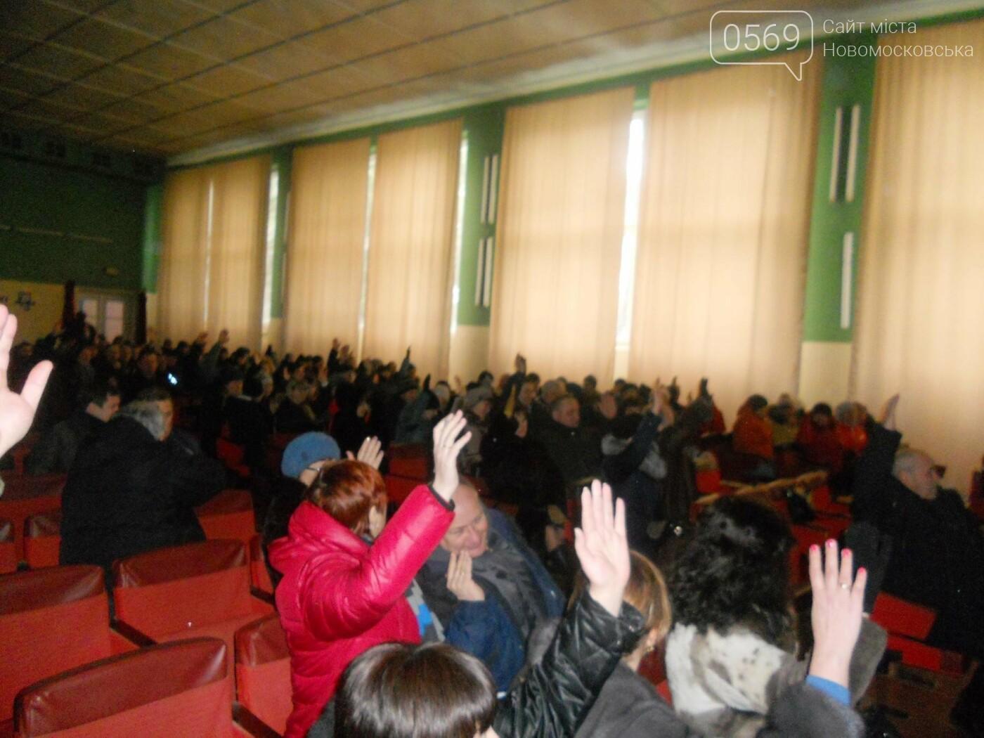 В Новомосковске снова вырастут тарифы на воду, фото-2
