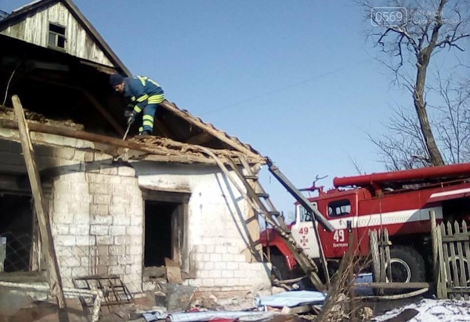 Під час пожежі на Новомосковщині загинув чоловік, фото-1