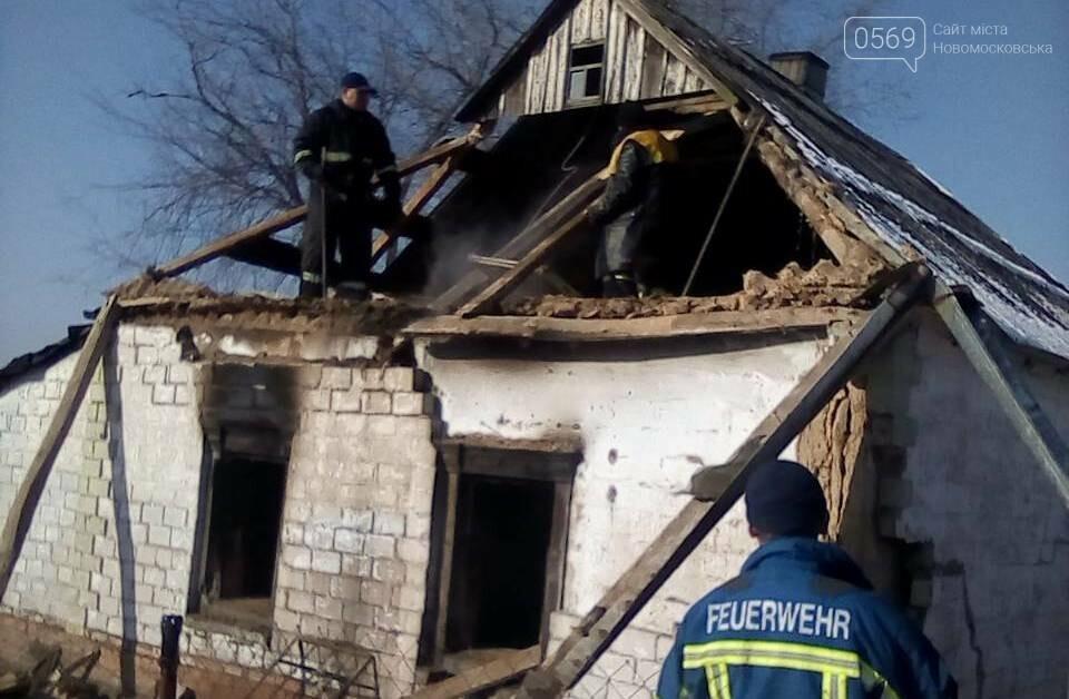 Під час пожежі на Новомосковщині загинув чоловік, фото-2