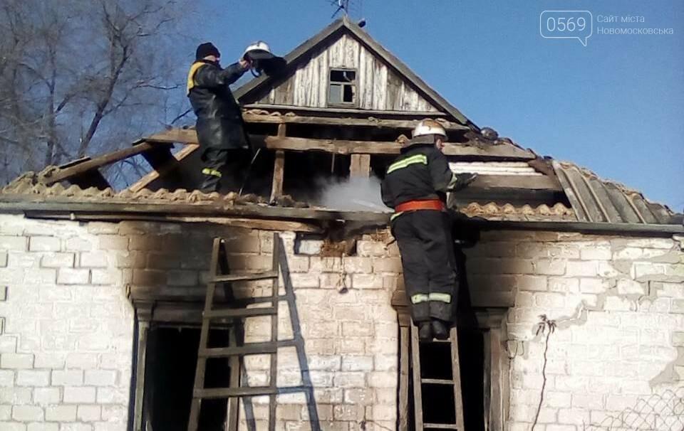 Під час пожежі на Новомосковщині загинув чоловік, фото-3