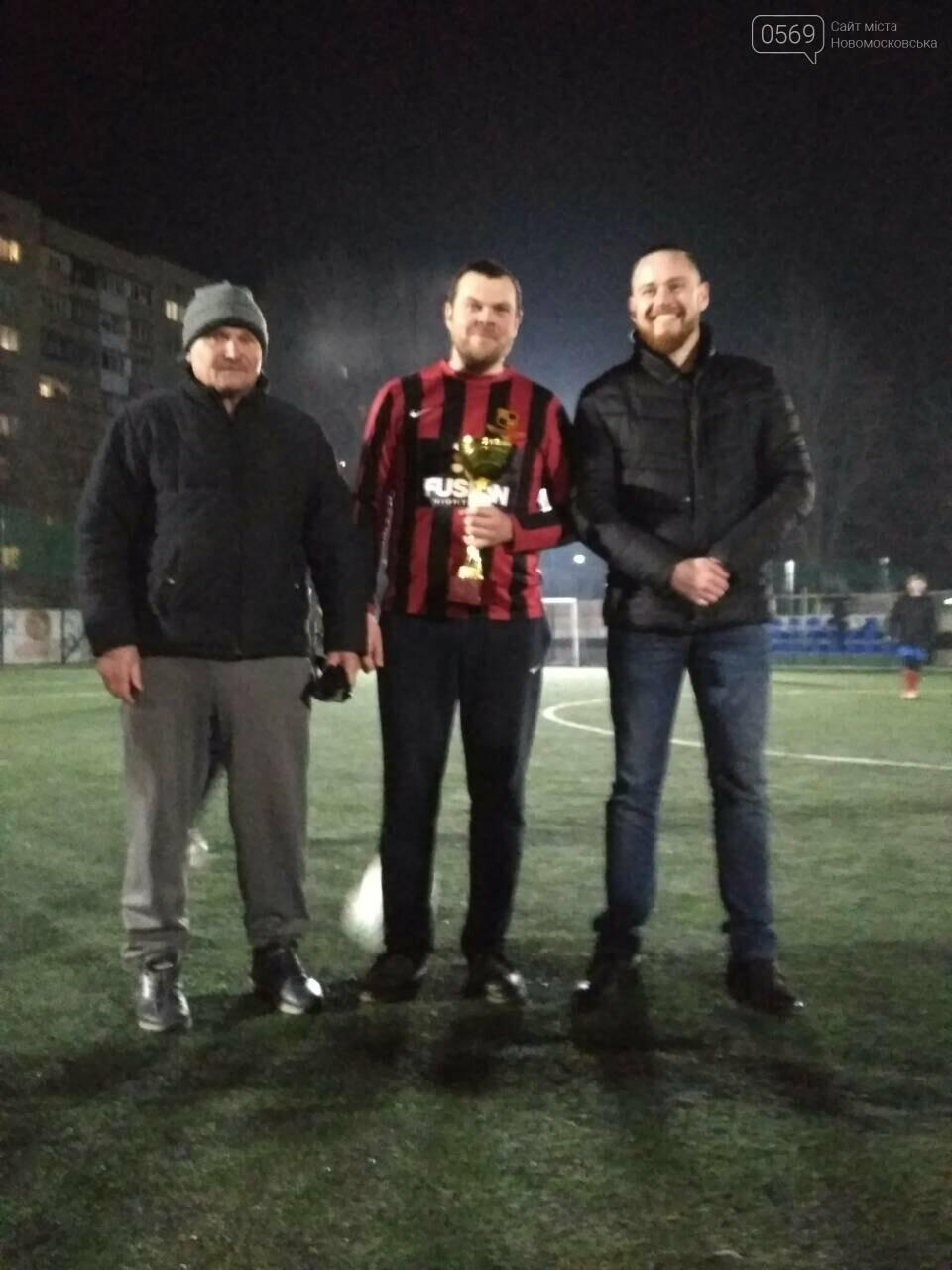 Новомосковский «Гудок» стал победителем кубка памяти В.Хвищука, фото-16