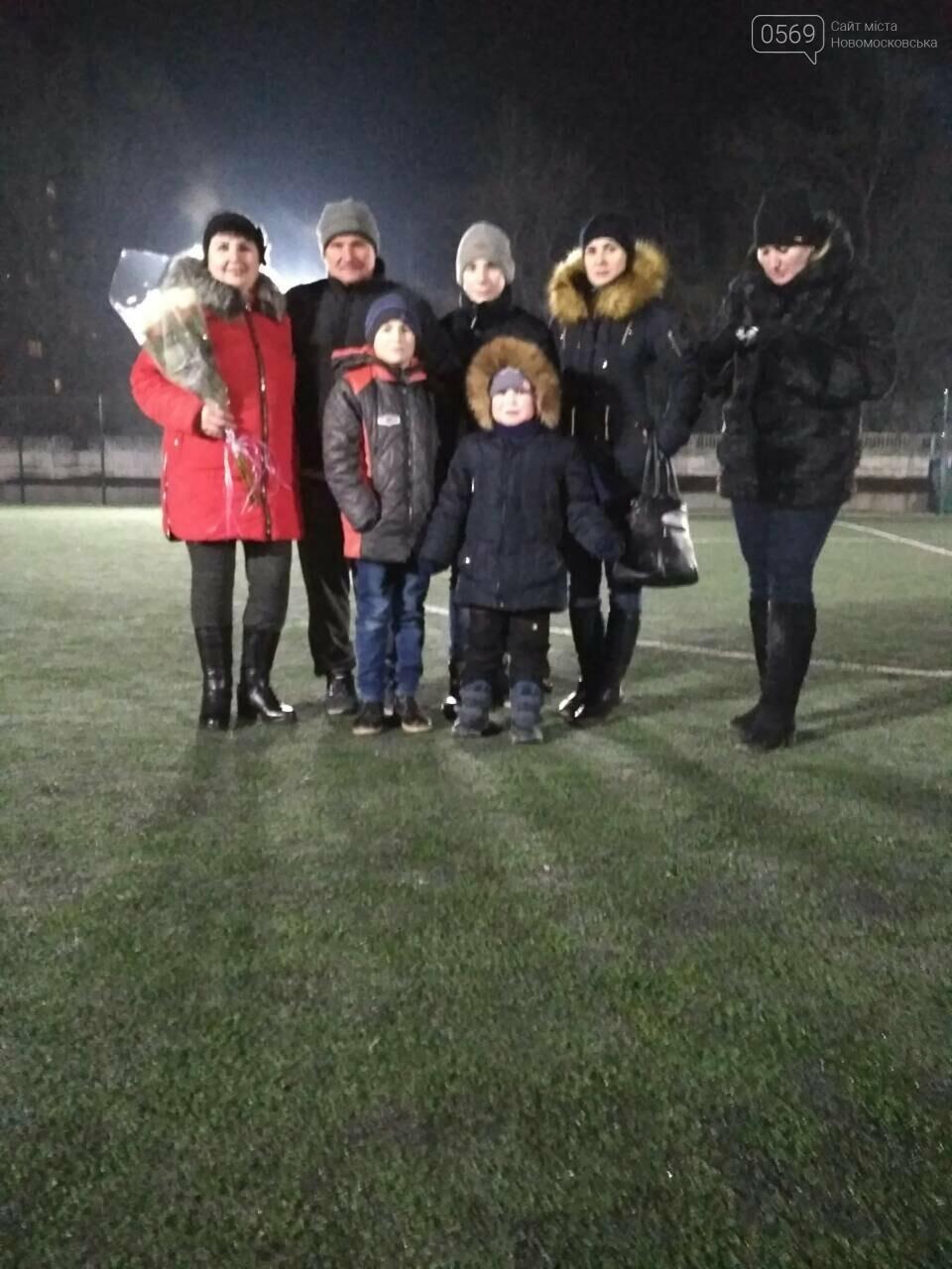 Новомосковский «Гудок» стал победителем кубка памяти В.Хвищука, фото-1